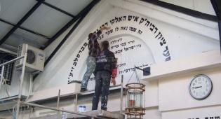 """צילומים: שמעון בר מוחא - סוכנות הידיעות """"חדשות 24"""""""