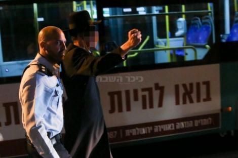 ההפגנה הלילה, צילום: חיים גולדברג, כיכר השבת