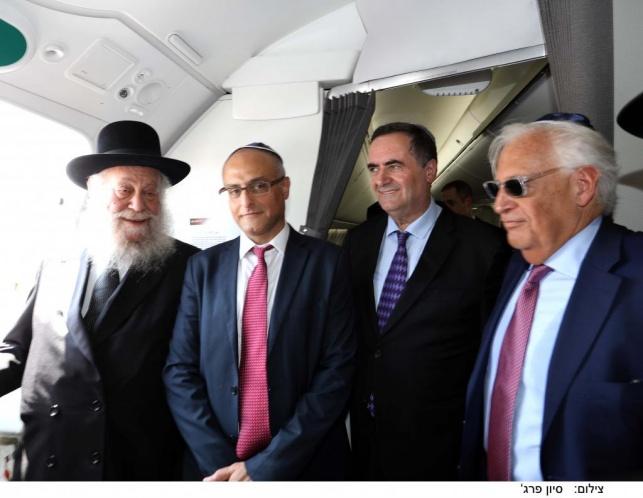 """משמאל: הרב יוסף שיינין, דוד מיימון מנכ""""ל אל על , השר התחבורה והמודיעין ישראל כץ, שגריר ארה""""ב בישראל דיוויד פרידמן"""