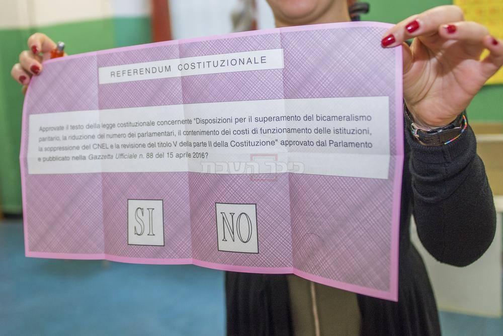 מצביע איטלקי במשאל