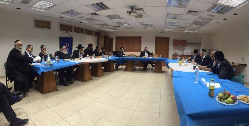 ישיבת ראשי הרשויות, היום