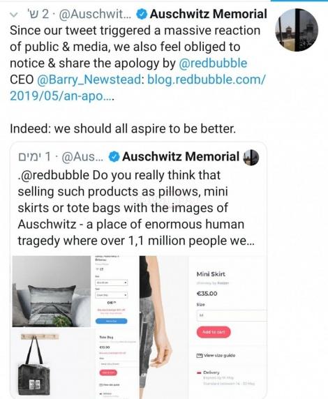 הנהלת 'מוזיאון אושוויץ' משבחת את ההתנצלות (צילום מסך: מתוך הטוויטר)