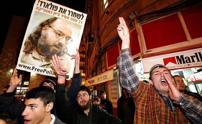 הפגנה למען שחרור פולארד, ארכיון (צילום: נתי שוחט, פלאש 90)