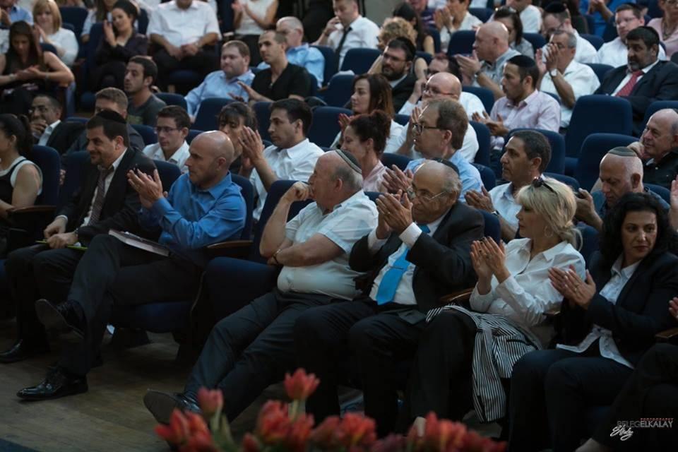 משתתפים רבים בערב העיון. צילום: יחצ