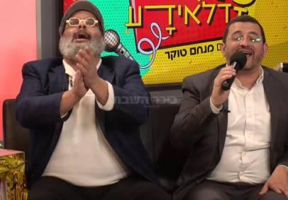 מנחם טוקר מתהפך עם  הזמר אבי בן ישראל ויענקי זילברמן