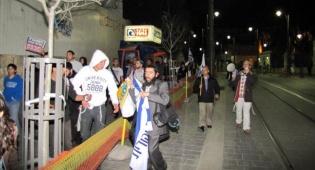 הטבח באיתמר: הפגנה סוערת בירושלים