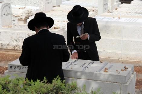 קברה של הרבנית מרגלית יוסף בסנהדריה