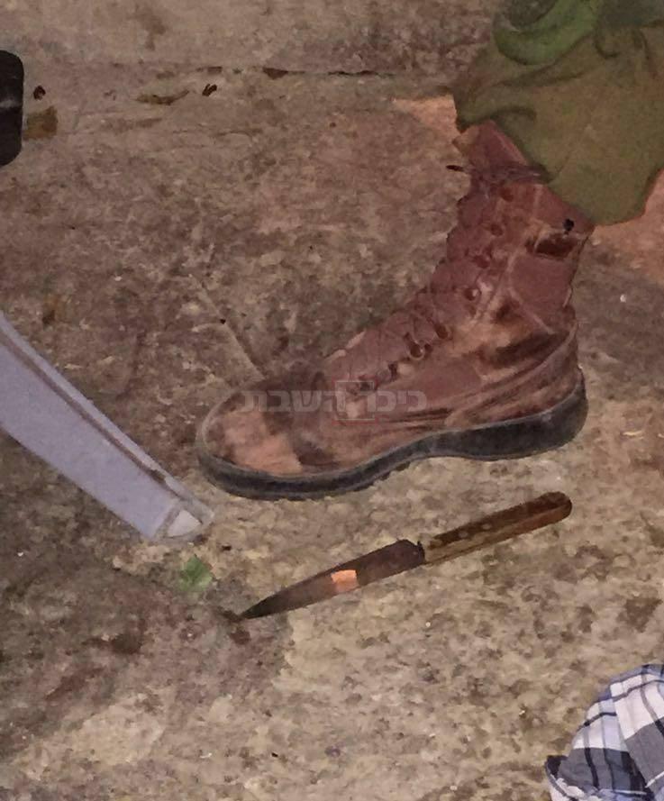 סכין המחבל (צילום: דובר צה''ל)
