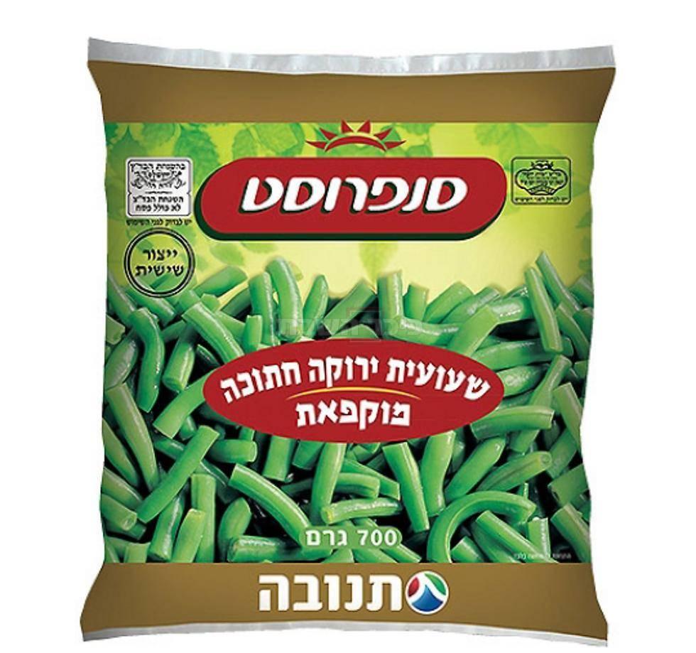 אחד המוצרים המדוברים (צילום: מתוך ynet)