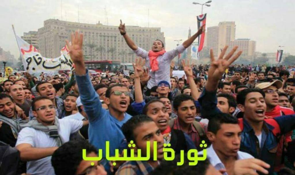המפגינים במצרים (מתוך פייסבוק)