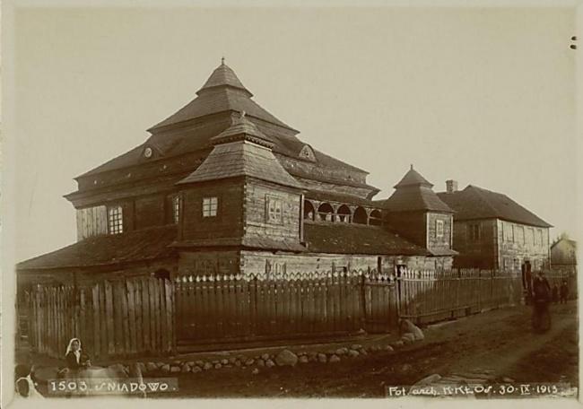 חזית בית הכנסת (צילום: ארכיון שמואל אברהם פוזננסקי, הספרייה הלאומית)