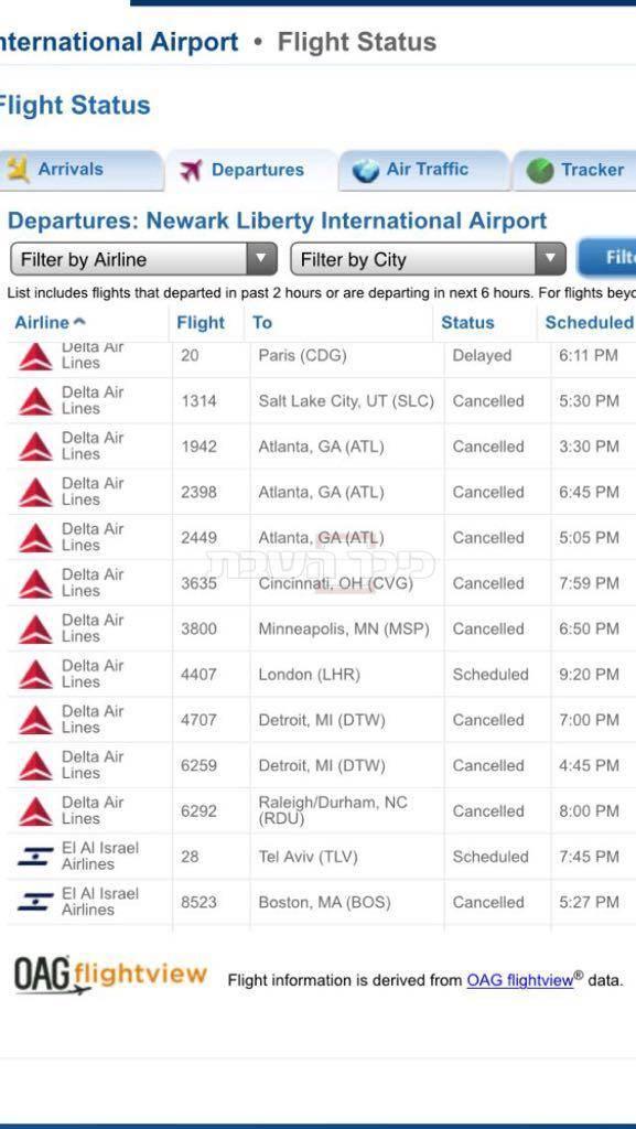 לוח הטיסות המתוכנן