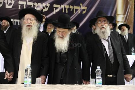 הרבנים בריקוד