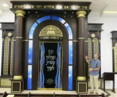 מעצבים את בתי הכנסת של המחר. פרוג.