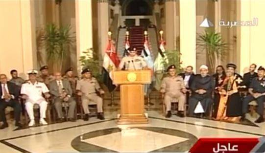 הצבא המצרי מודיע על סיום כהונת מורסי (צילום מסך) (צילום: shutterstock)