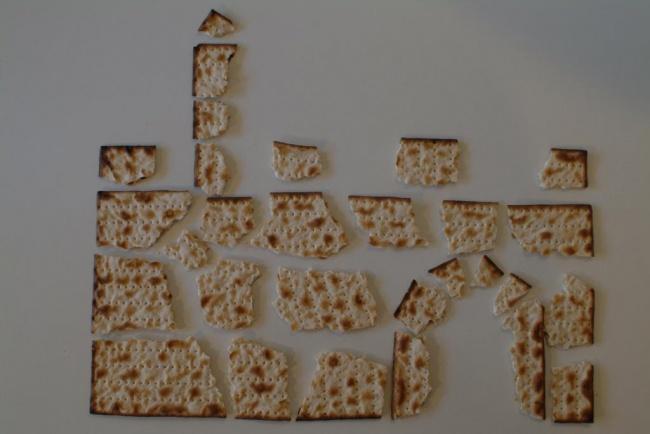 מצה מגדל דוד. צילום: האומן יורם בוזגלו.