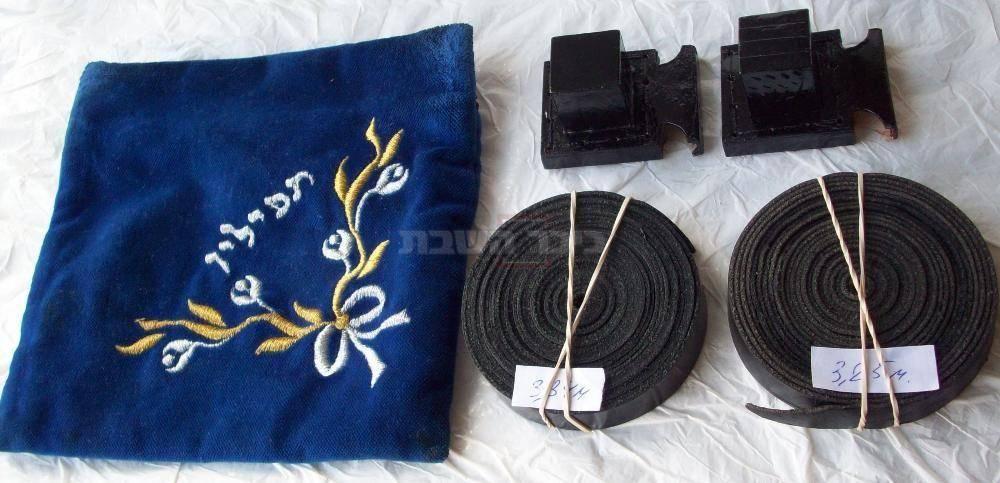 תפילין שמוצעות למכירה (צילומסך: אתר olx.ua)