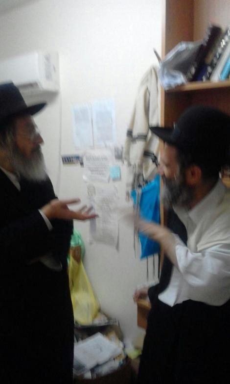 הרב ישראל מאיר ברנר עם הרב יעקב משה סלמנוביץ