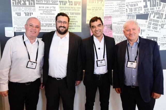 צמרת ההייטק הישראלי בבני ברק.