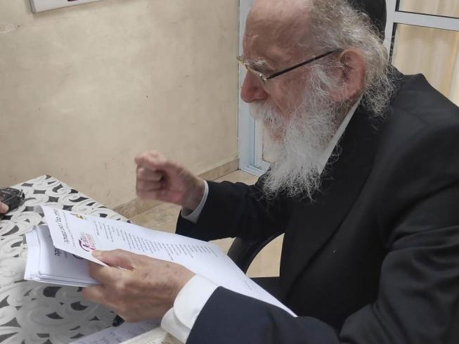 הרב גלאי מעתיר על השמות