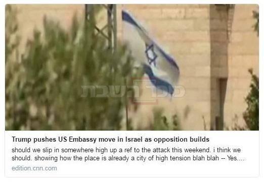 מתחת לכותרת, ההתכתבות המביכה (צילומסך: מתוך הטוויטר של Gidon Shaviv)