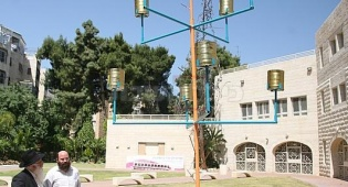 צפו: המדורה הגדולה ביותר בירושלים