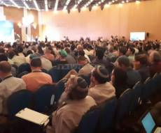 """הקרן האלטרנטיבית ל""""קרן החדשה לישראל"""" בכנס ראשון מסוגו"""