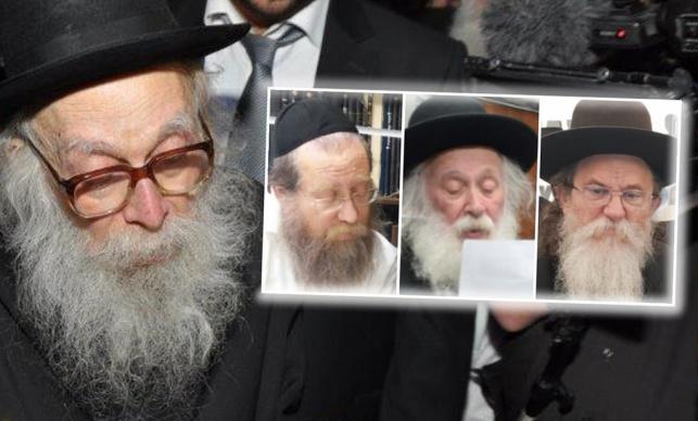 """הרב רוזנברג, הרב סילמן והרב רוזנבלט לצד הגר""""נ קרליץ"""