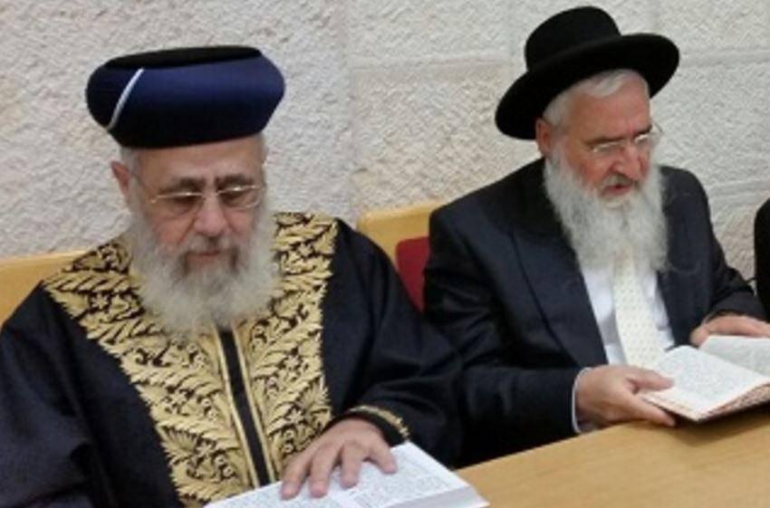 הרב מיכאל עמוס עם הראשון לציון