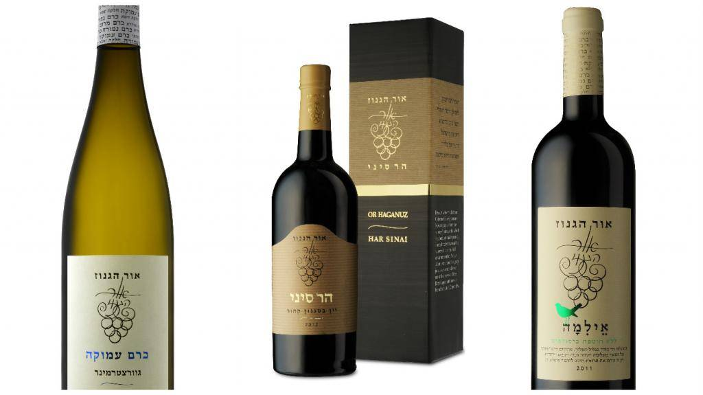 יינות מולצים: אילימה, הר סיני וגוורצטרמינר. צילום: יחצ