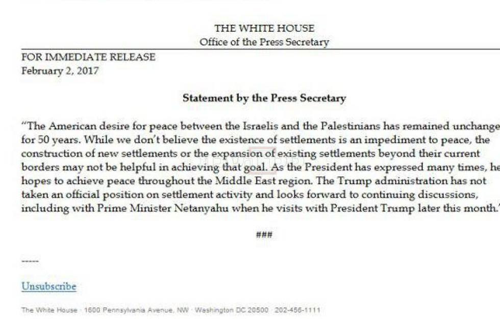 הודעת הבית הלבן
