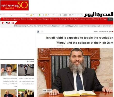 """""""רב ישראלי: מורסי יפול"""" הדיווח ב'almasryalyoum' בחודש מאי האחרון"""