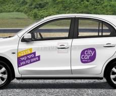 """""""סיטי קאר"""" מובילה את ענף הרכב השיתופי המתפתח בישראל בצעדי ענק"""