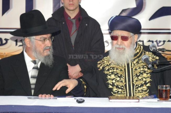 """עם מרן פוסק הדור רבי עובדיה יוסף זצ""""ל"""