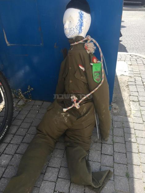 הבובה שהורדה (צילום: דוברות המשטרה)
