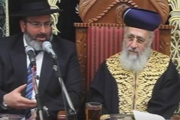 הרב יצחק לוי לצד הראשל''צ הגר''י יוסף