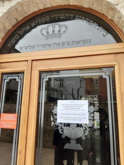בית הכנסיות בעיר - סגורים