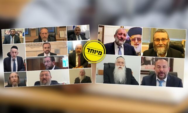 חברי הכנסת והשרים החרדים