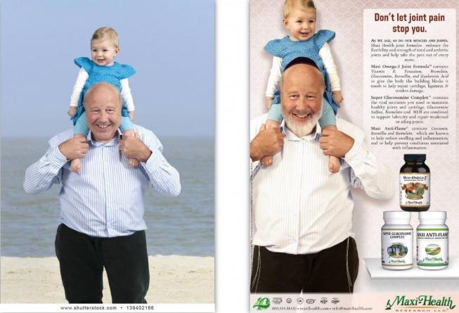פרסומת טבעית (יחסית) לחברת התרופות Maxi Health