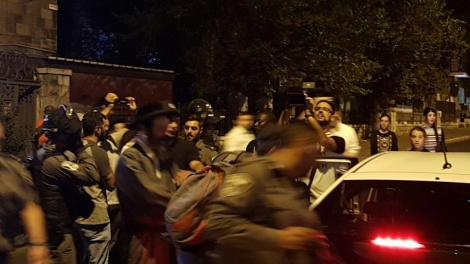 צילום: קבוצת מחאות החרדים הקיצונים