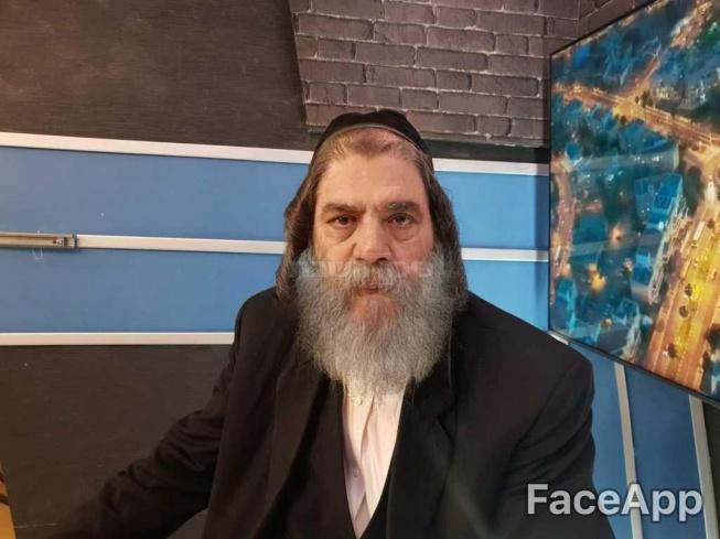 ישראל פרוש