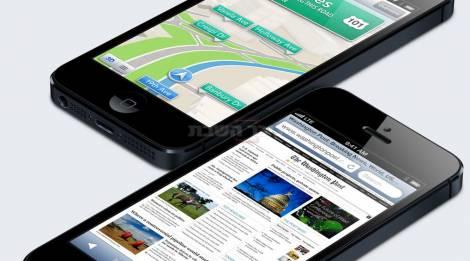 אייפון 5 (צילום: מסך)