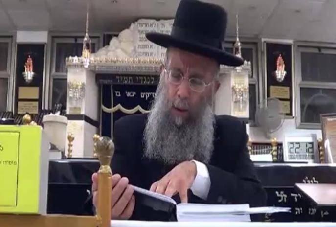 הגאון רבי גדעון בן משה (מתוך יוטיוב)