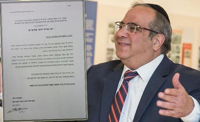 יגאל גואטה ומכתב ההתפטרות