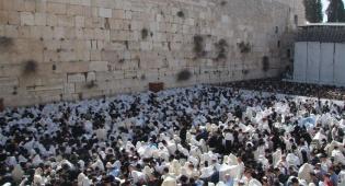 ברכת כהנים בכותל. - ברכת כהנים המונית למען עם ישראל בכותל המערבי