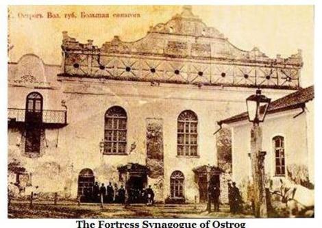 בית הכנסת בעיר אוסטראה אוסטרוג