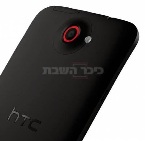 המכשיר החדש. צילום: HTC