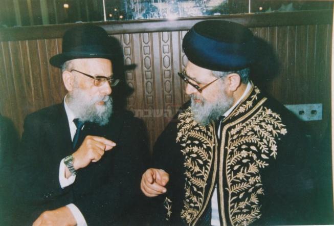 """הרב יהודה צדקה זצ""""ל, ראש ישיבת 'פורת יוסף' יחד עם מרן"""