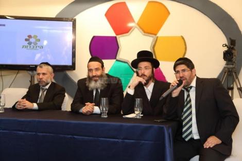 רבני הידברות: הרב זמיר כהן, הרב פנגר ועוד