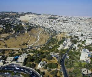 איציק כהן ביצוע וואקלי: מעל פסגת הר הצופים